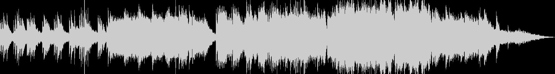 【ドラム無し】バラード・ピアノ・透明感の未再生の波形