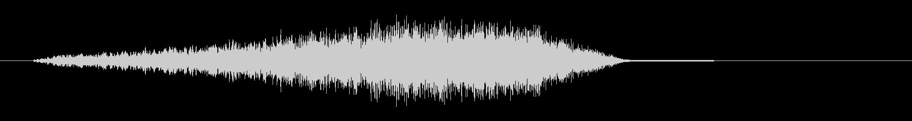 メーター上昇音の未再生の波形