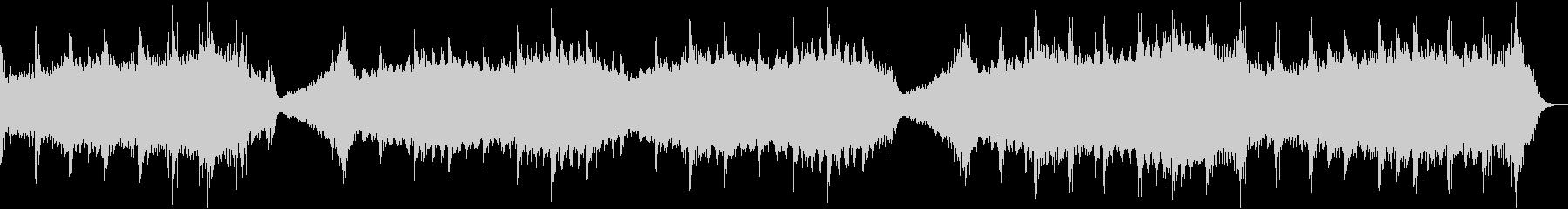 現代の交響曲 劇的な 厳Sol フ...の未再生の波形