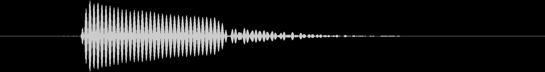 ポ(筒をたたいた音)の未再生の波形