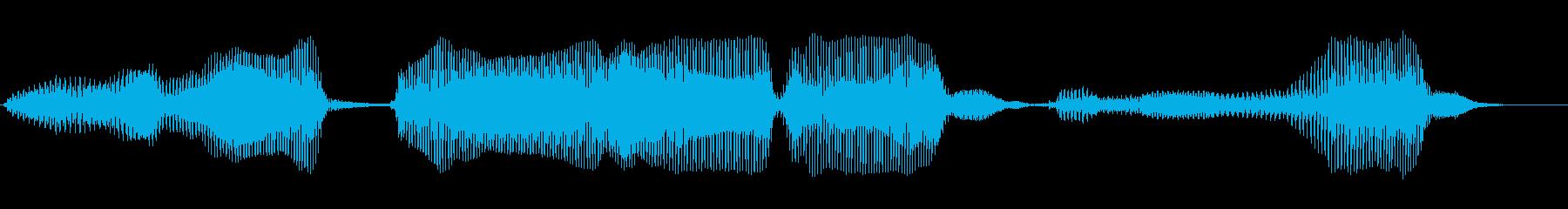モードを選んでねの再生済みの波形