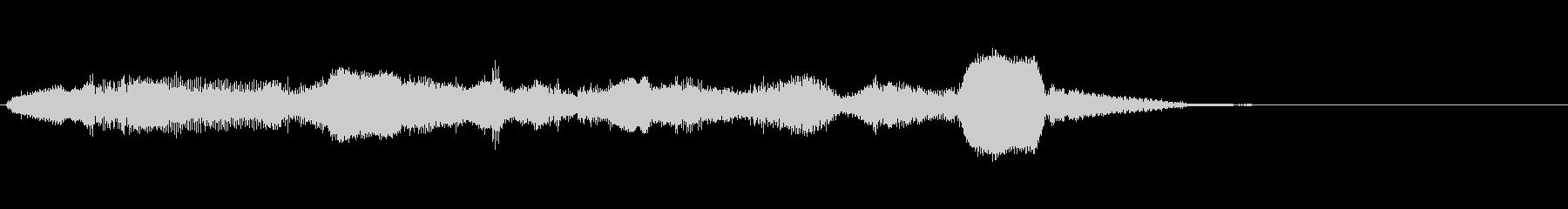 ハーディガーディ:スクラッチ、アン...の未再生の波形