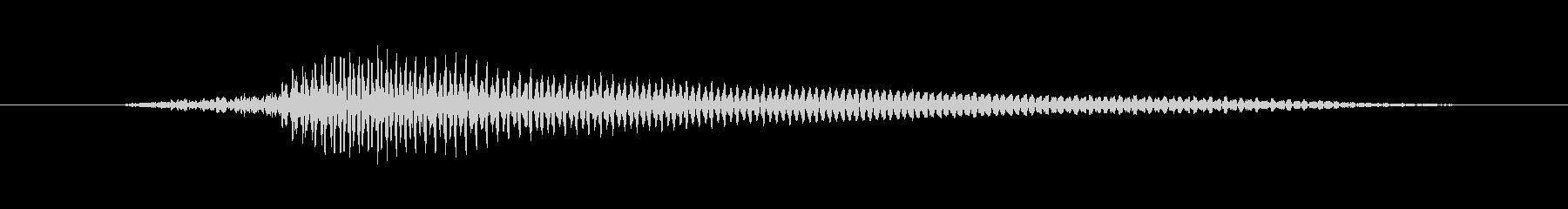鳴き声 男性のため息が印象的な優しい04の未再生の波形