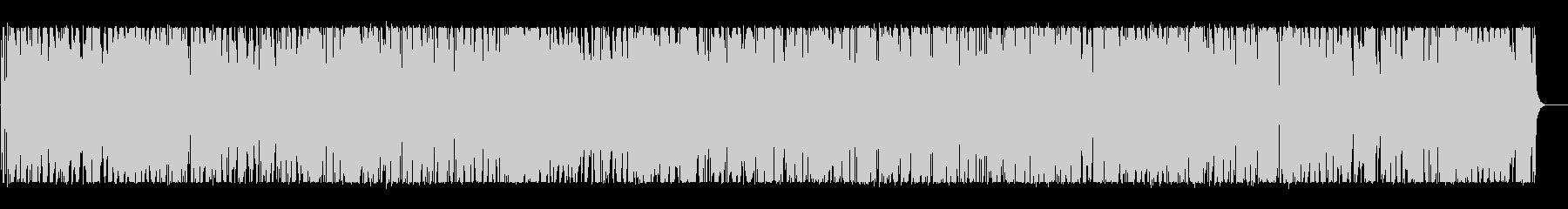 ゆったりした大人のイメージのポップBGMの未再生の波形