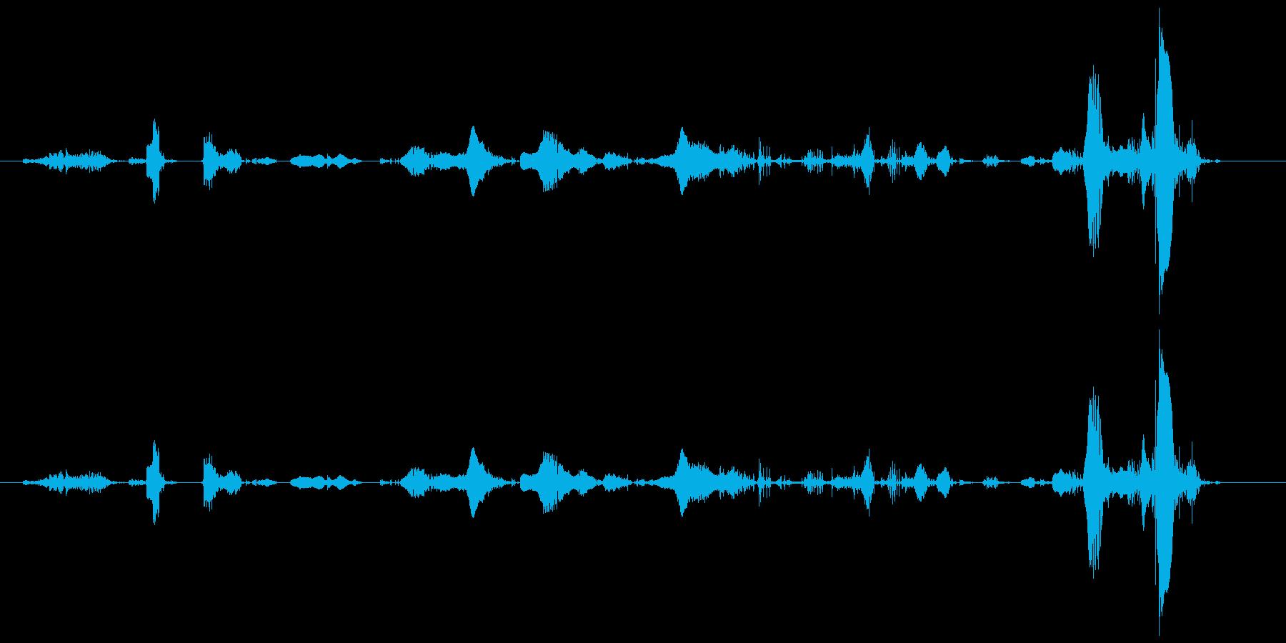 SHORT ALIEN VOICE...の再生済みの波形
