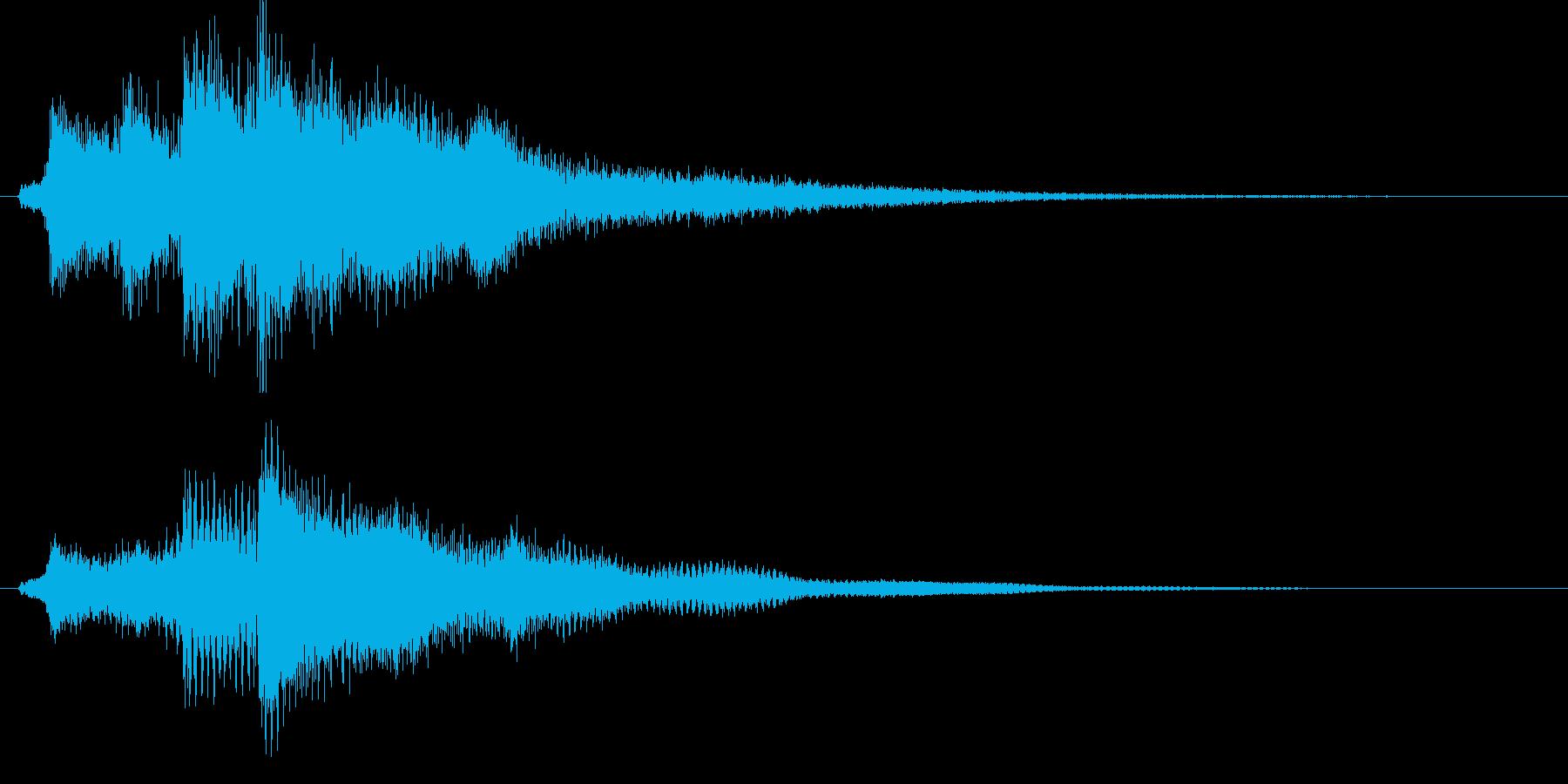 キラキラなサウンドロゴの再生済みの波形