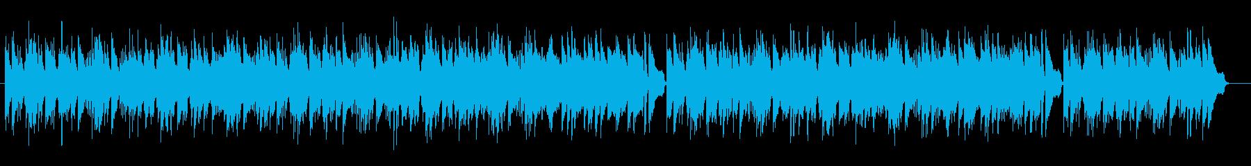 ジャジーでスタイリッシュな洗練された曲の再生済みの波形
