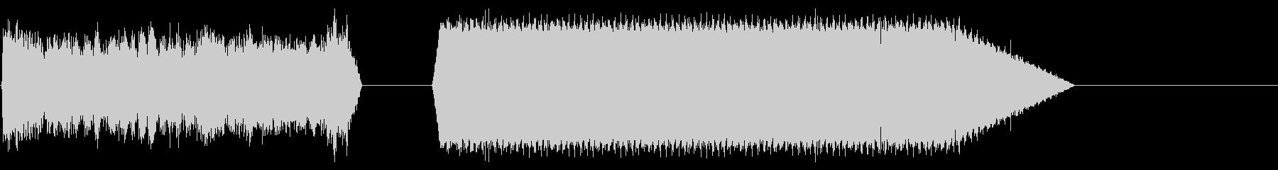 ヘビーサーボパワーX2の未再生の波形