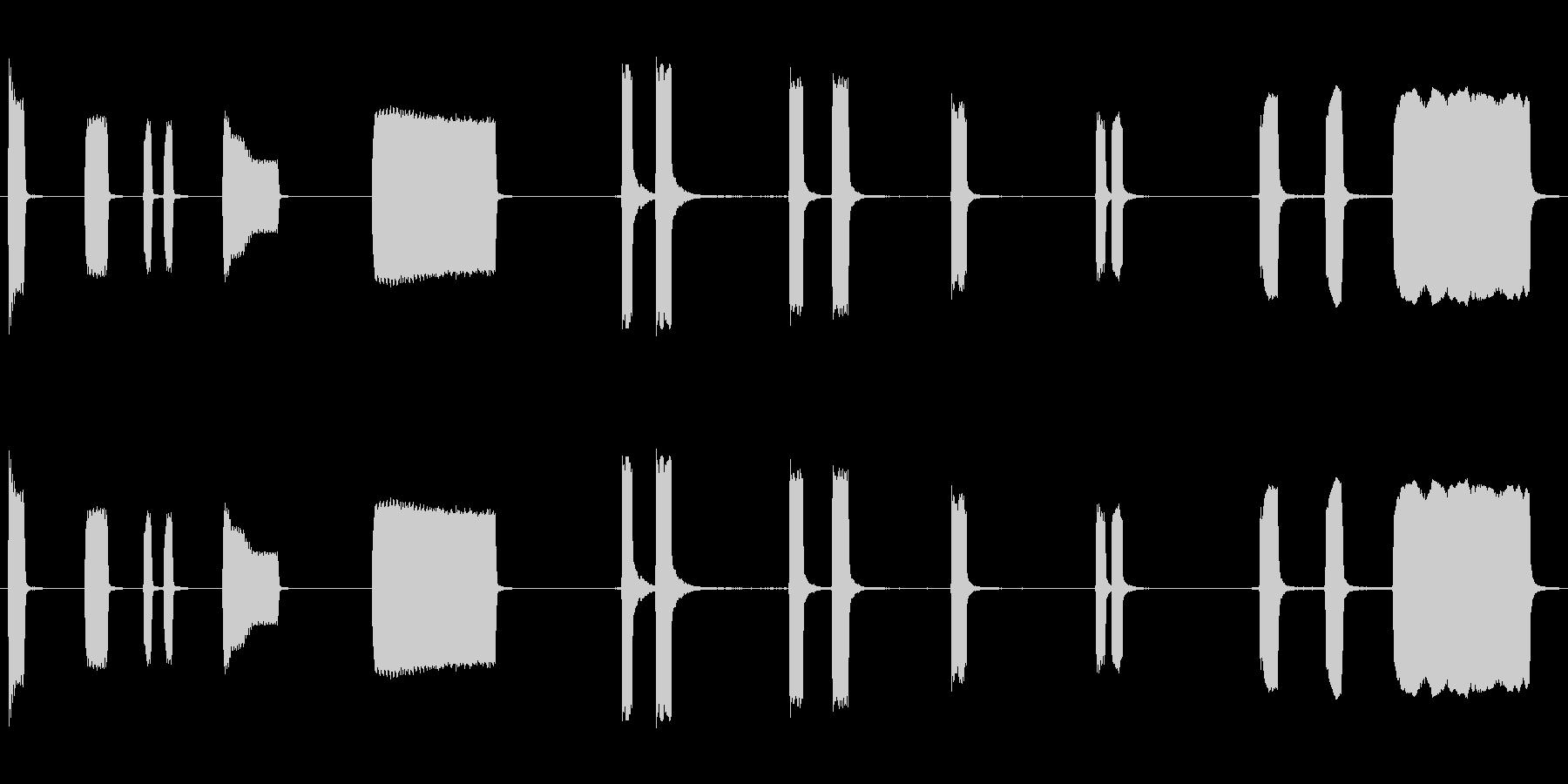 車、ホーン、信号、3つのバージョン...の未再生の波形