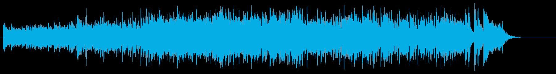 澄み切ったアコースティック感の漂う曲の再生済みの波形