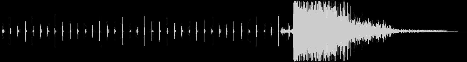 時限爆弾の未再生の波形