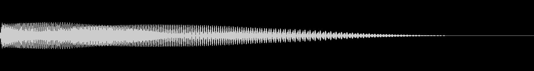 低めの落下音の未再生の波形