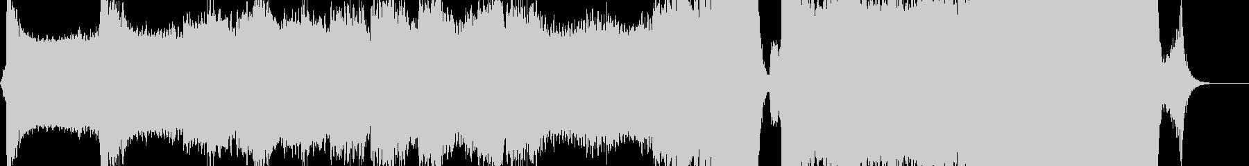 【ドラム無し】エピック・オーケ…重厚感の未再生の波形