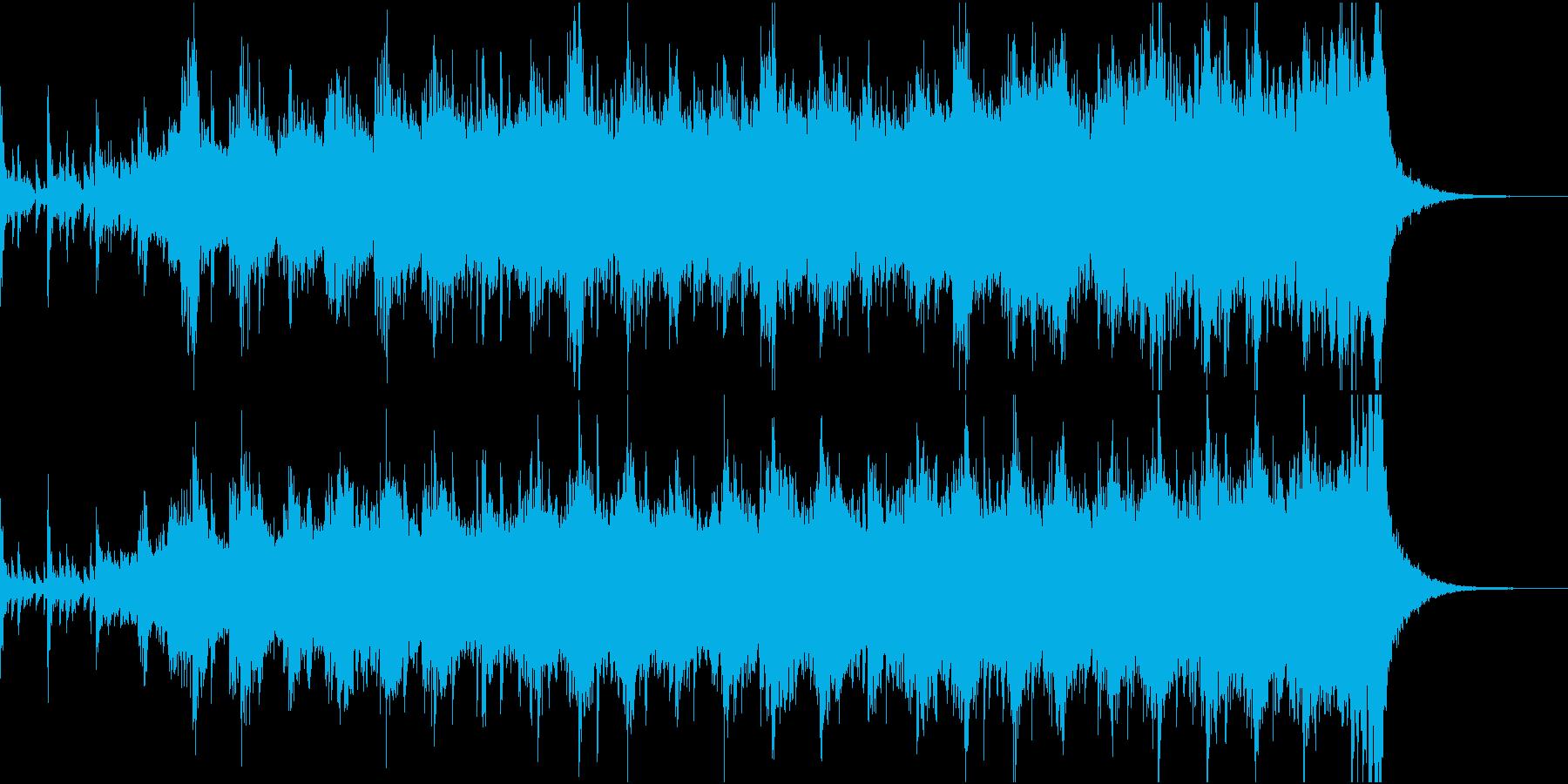 王様の大行進的なオーケストラソングの再生済みの波形