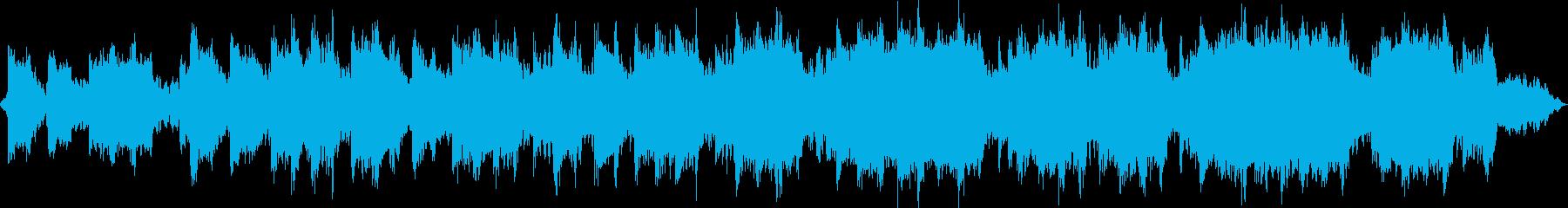 現代の交響曲でワイルドな曲の再生済みの波形