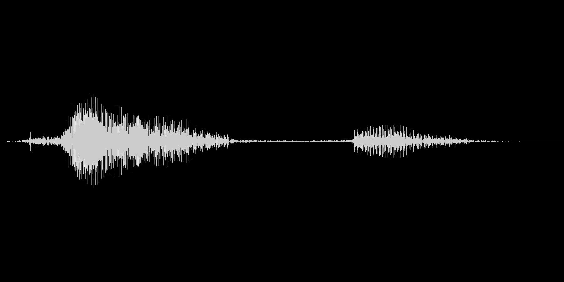 っ!(ダメージ)の未再生の波形