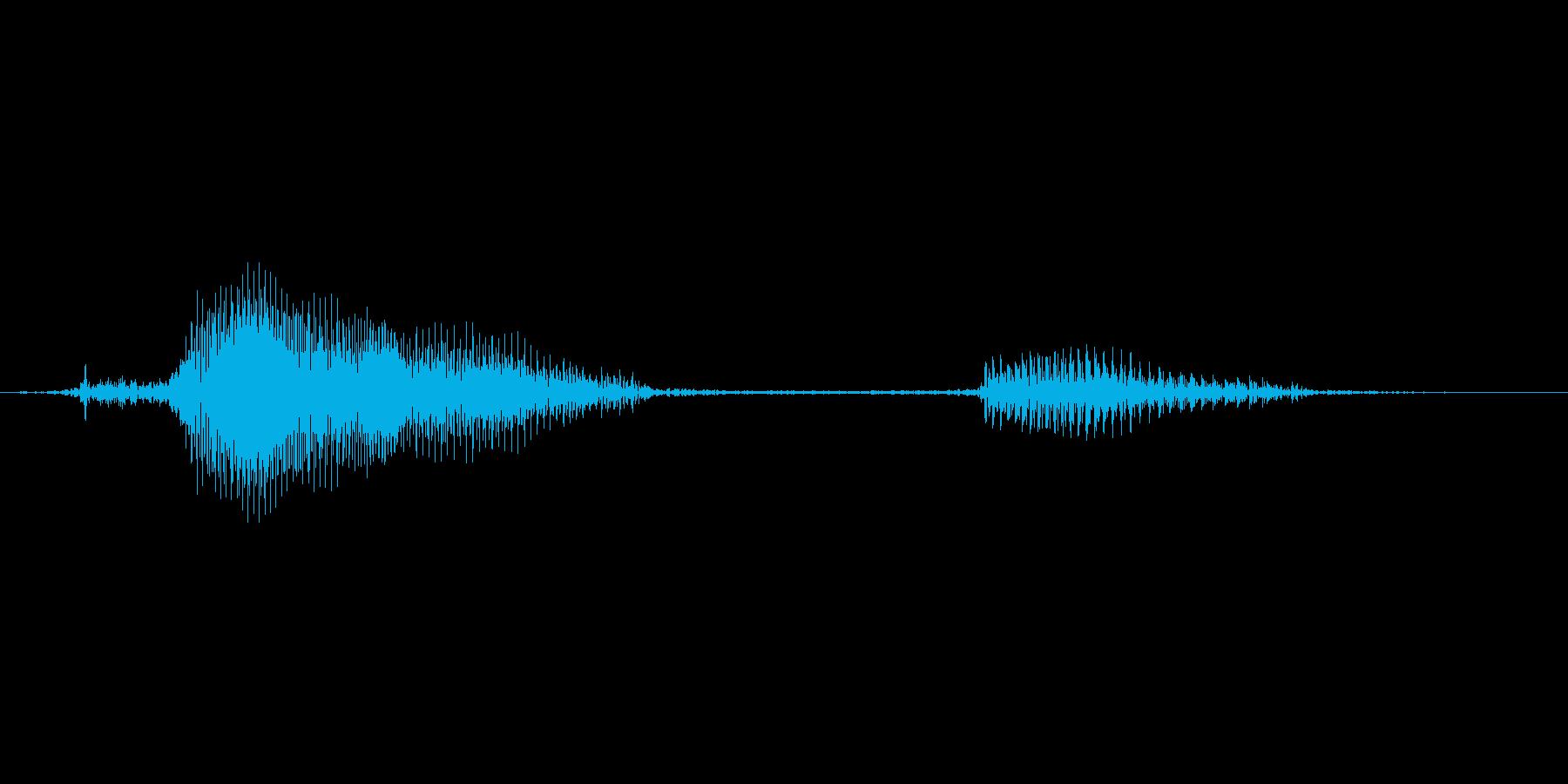 っ!(ダメージ)の再生済みの波形