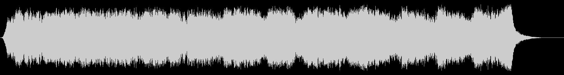 世界破滅を描くハリウッド系オーケストラの未再生の波形