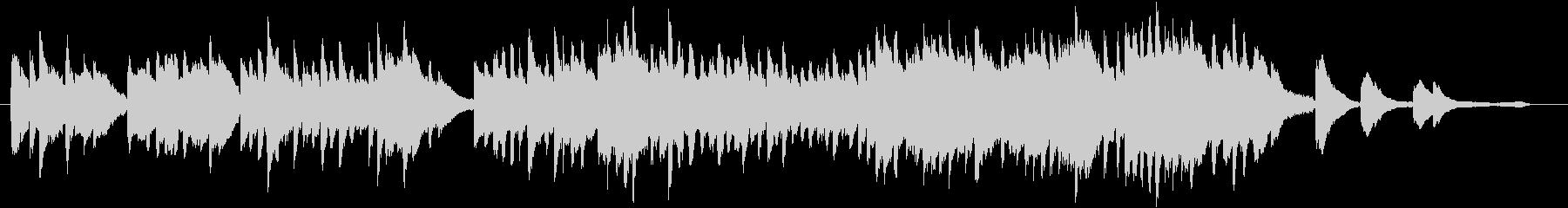 優しい揺れを感じるピアノソロの未再生の波形