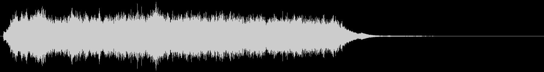 オーケストラのファンファーレジングル3の未再生の波形