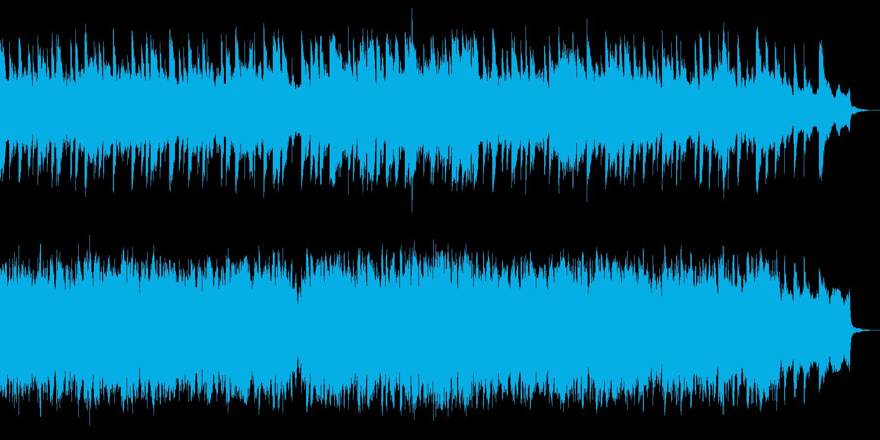 ピアノメインの透明感ある楽曲の再生済みの波形
