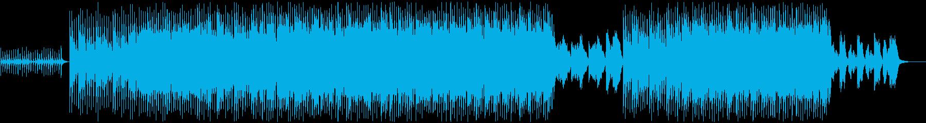 爽やかで切なめな洋楽テイストの女性Vo曲の再生済みの波形