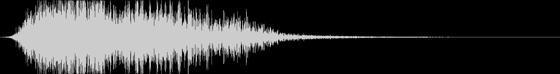 ブゴーンの未再生の波形