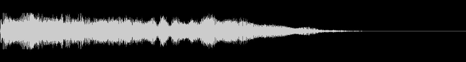 ベビースワイプの未再生の波形
