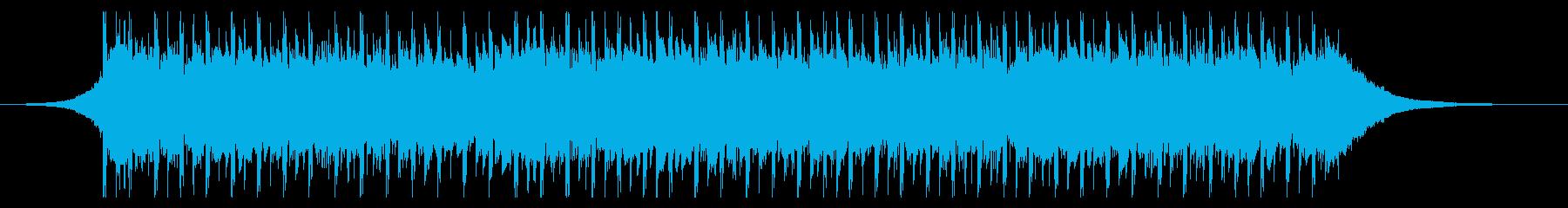建設(30秒)の再生済みの波形