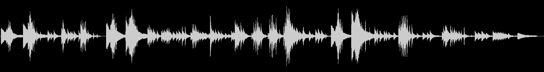 現代のクラシックソロピアノロマンテ...の未再生の波形