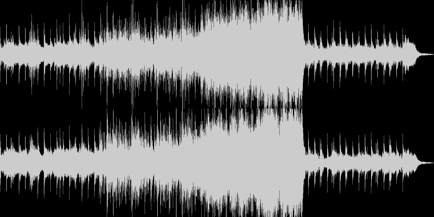 現代の交響曲 感情的 バラード 厳...の未再生の波形
