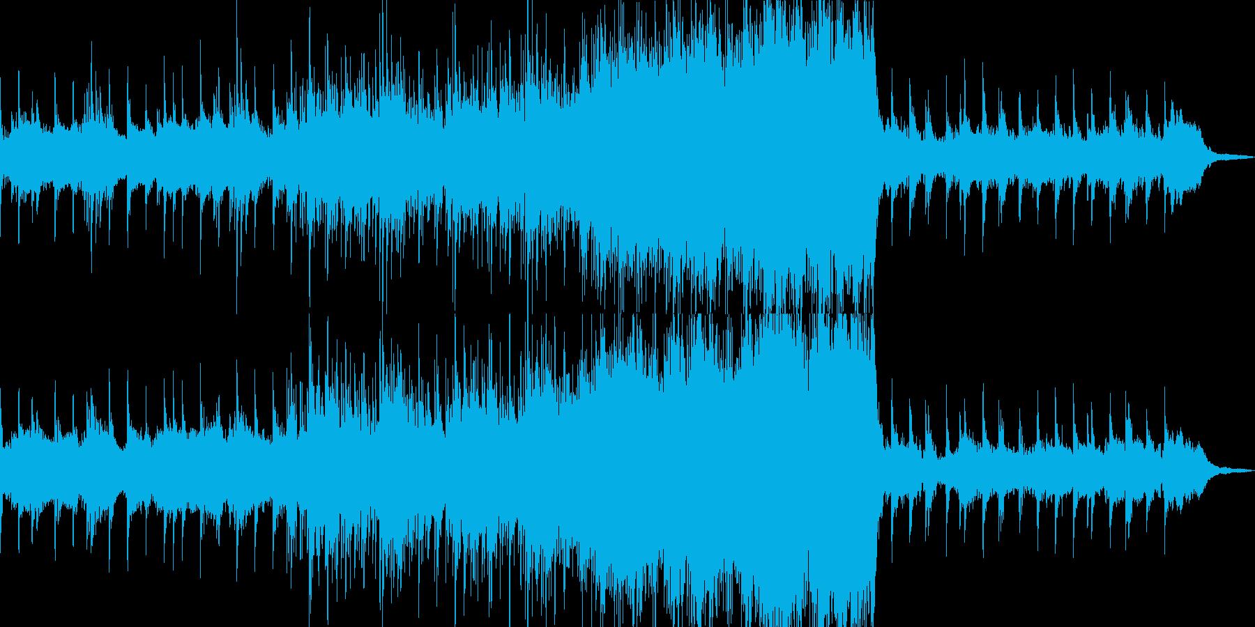 現代の交響曲 感情的 バラード 厳...の再生済みの波形