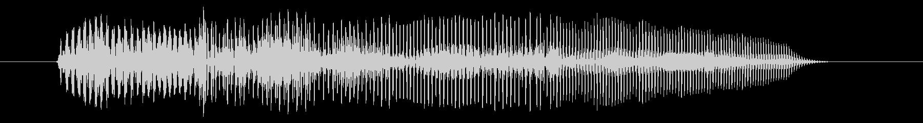 空腹03-2の未再生の波形