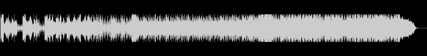 退廃的なエレクトロと官能的なストリングスの未再生の波形