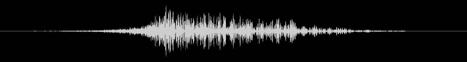 ヒューヒュー 16の未再生の波形