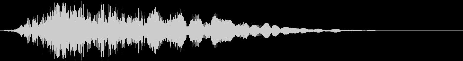 【ホラーゲーム】ブーン!シャンッ!_物音の未再生の波形