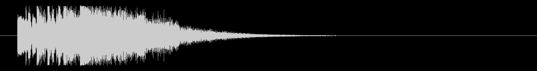 パーカッションのリズミカルなロゴの未再生の波形
