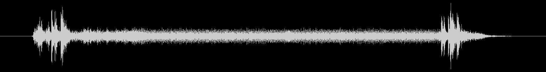 火 トラック ラダーエクステンド01の未再生の波形
