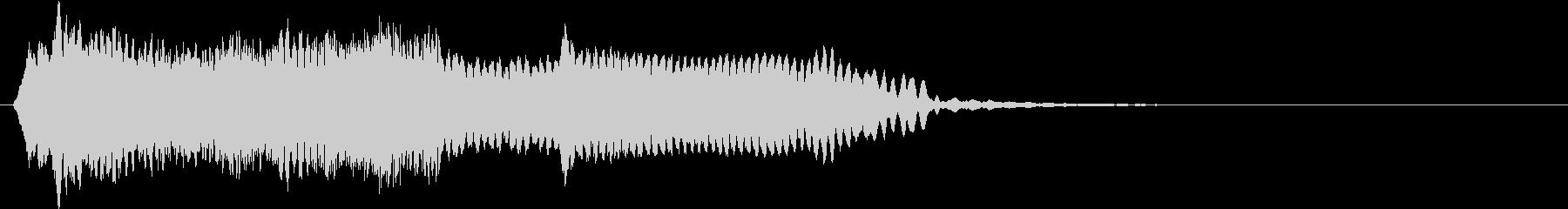 音侍SE「尺八フレーズ1」エニグマ音13の未再生の波形