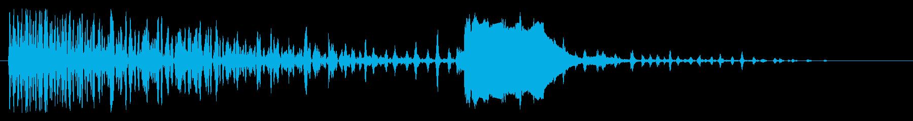 ドン コロコロパオン(コミカルな爆発音)の再生済みの波形