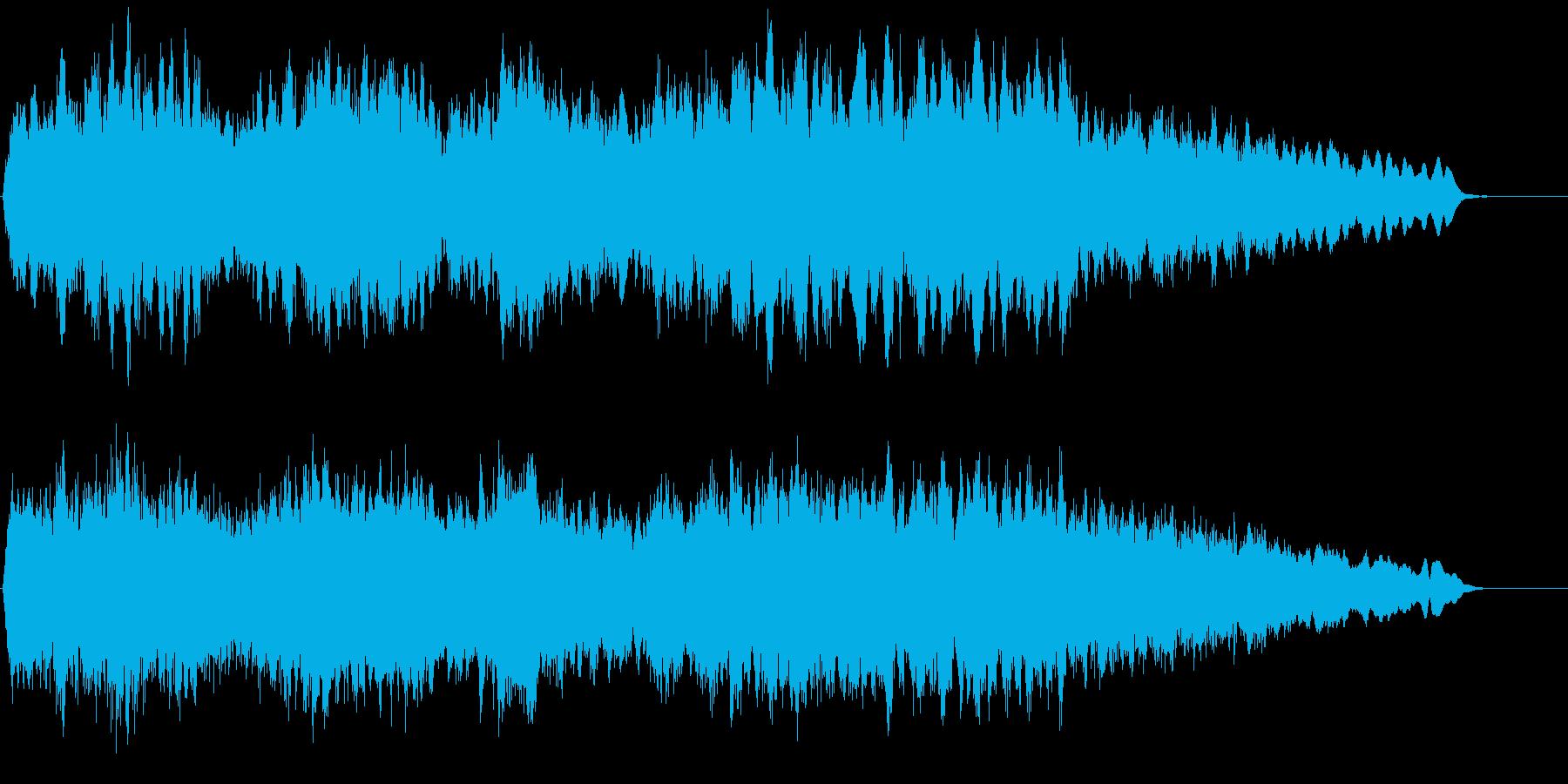 重苦しい雰囲気の短い曲の再生済みの波形