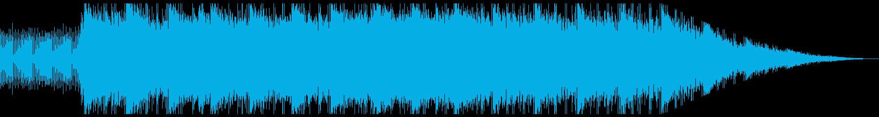 大空に旅発つファンファーレの再生済みの波形