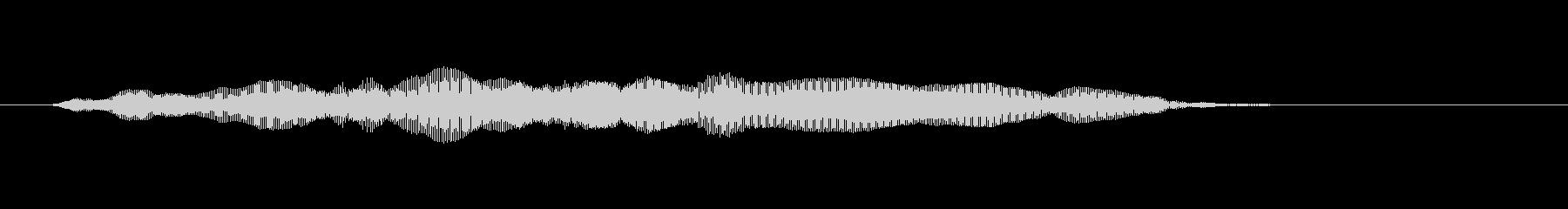猫の鳴き声4の未再生の波形
