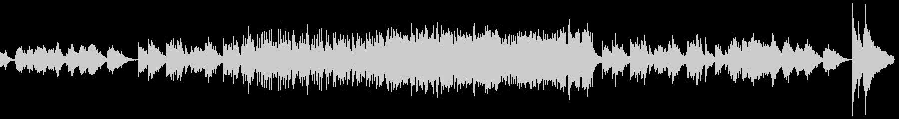 メロウで上品な大人のタンゴピアノ曲の未再生の波形