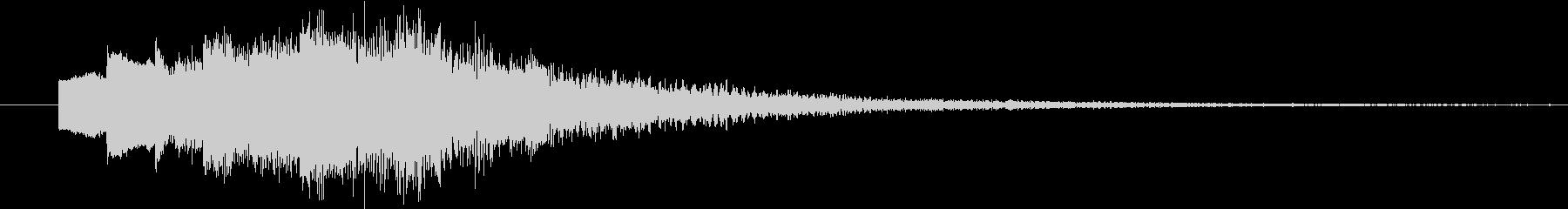 パソコンの起動音のような...。フワー…の未再生の波形