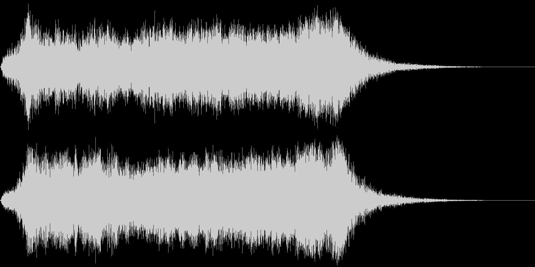 壮大なオーケストラのファンファーレの未再生の波形