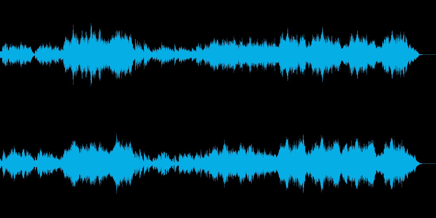 優しくて感動的な曲ですの再生済みの波形