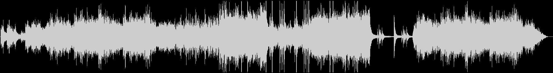 ピアノと弦楽器の物語風BGMの未再生の波形
