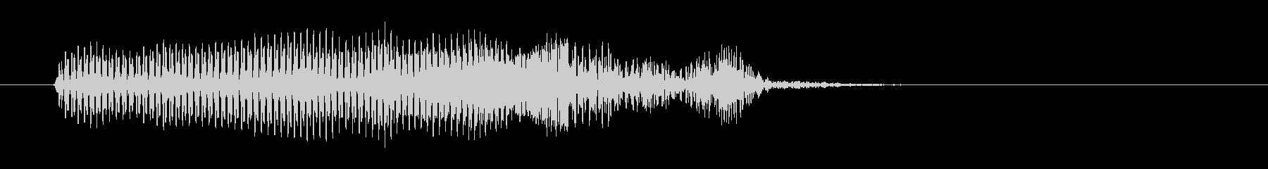 腹の虫-19(腹ペコ・ぐう〜)の未再生の波形