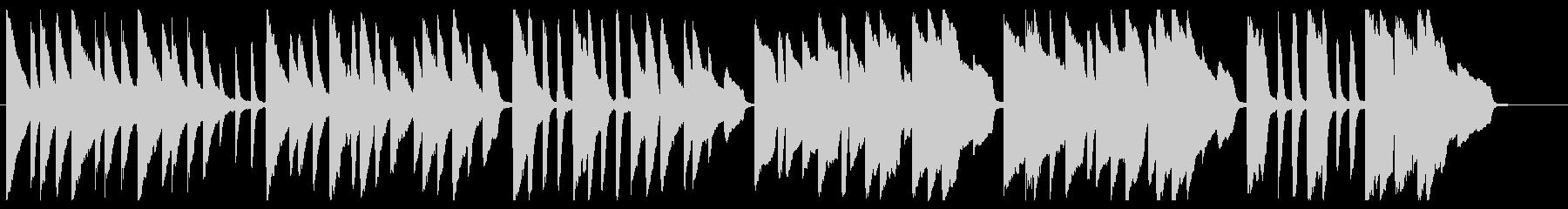 かたつむり ピアノver.の未再生の波形